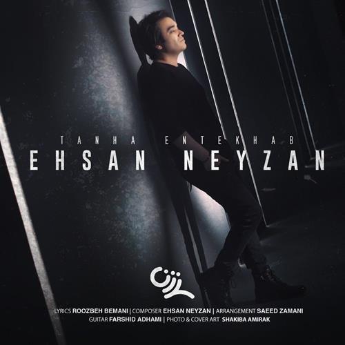 تک ترانه - دانلود آهنگ جديد Ehsan-Neyzan-Tanha-Entekhab دانلود آهنگ احسان نی زن به نام تنها انتخاب