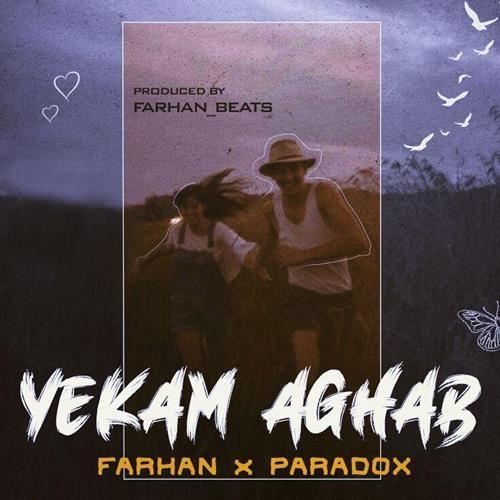 تک ترانه - دانلود آهنگ جديد Farhan-Paradox-Yekam-Aghab دانلود آهنگ فرهان و پارادوکس به نام یکم عقب
