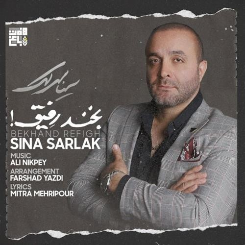 تک ترانه - دانلود آهنگ جديد Sina-Sarlak-Bekhand-Refigh دانلود آهنگ سینا سرلک به نام بخند رفیق