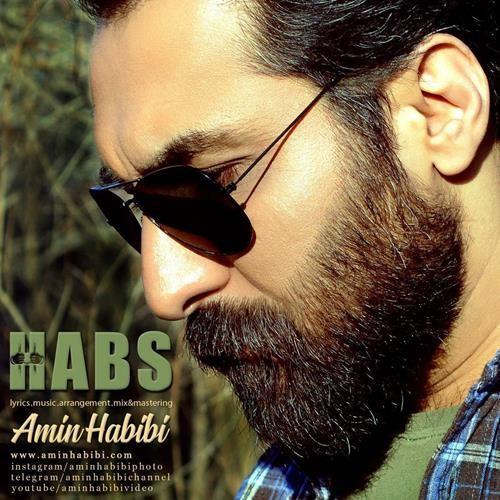 تک ترانه - دانلود آهنگ جديد Amin-Habibi-Habs دانلود آهنگ امين حبيبی به نام حبس