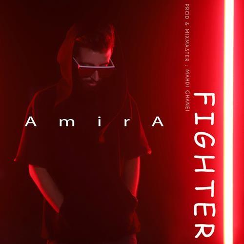 تک ترانه - دانلود آهنگ جديد Amir-A-Fighter دانلود آهنگ امیر ای به نام مبارز
