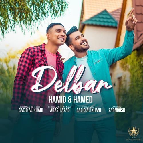 تک ترانه - دانلود آهنگ جديد Hamid-Hamed-Delbar دانلود آهنگ حمید و حامد به نام دلبر