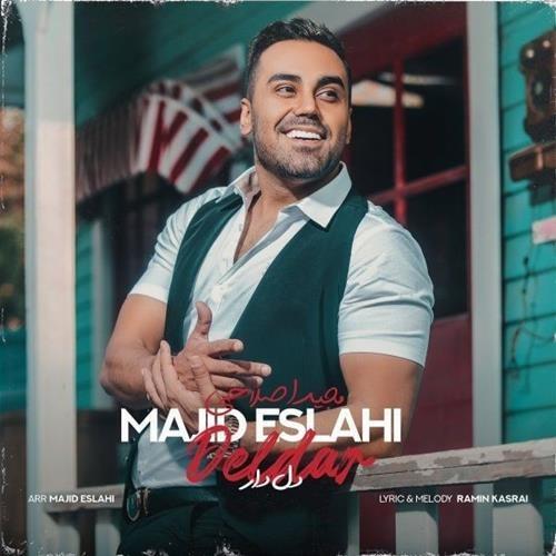 تک ترانه - دانلود آهنگ جديد Majid-Eslahi-Deldar دانلود آهنگ مجید اصلاحی به نام دلدار