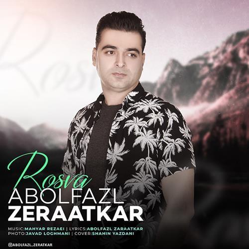تک ترانه - دانلود آهنگ جديد Abolfazl-Zeraatkar-Rosva دانلود آهنگ ابوالفضل زراعتکار به نام رسوا