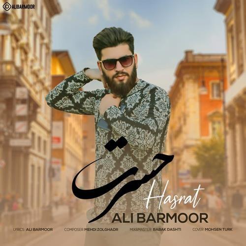 تک ترانه - دانلود آهنگ جديد Ali-Barmoor-Hasrat دانلود آهنگ علی برمور به نام حسرت