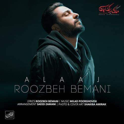 تک ترانه - دانلود آهنگ جديد Roozbeh-Bemani-Alaaj دانلود آهنگ روزبه بمانی به نام علاج