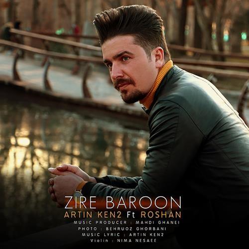 تک ترانه - دانلود آهنگ جديد Artin-Ken2-Zire-Baroon دانلود آهنگ آرتین کنتو به نام زیر بارون