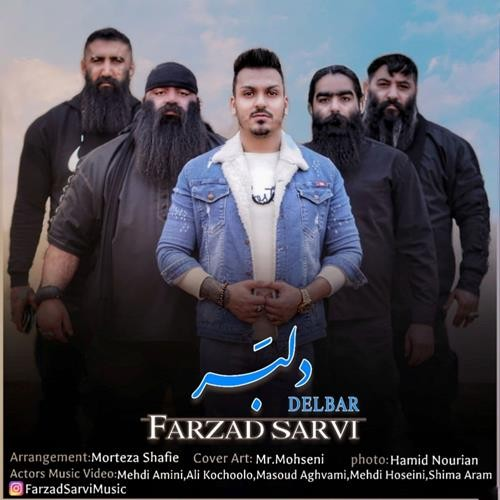تک ترانه - دانلود آهنگ جديد Farzad-Sarvi-_-Delbar دانلود آهنگ فرزاد سروی به نام دلبر