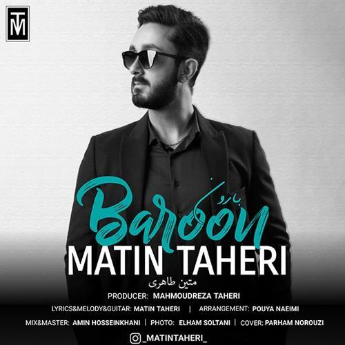 تک ترانه - دانلود آهنگ جديد Matin-Taheri-Baroon دانلود آهنگ متین طاهری به نام بارون