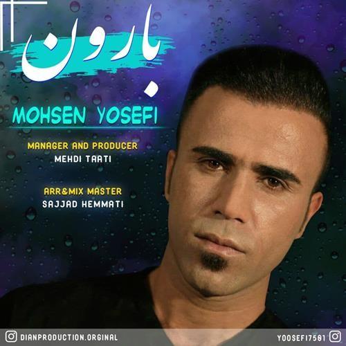 تک ترانه - دانلود آهنگ جديد Mohsen-Yosefi-Baroon دانلود آهنگ محسن یوسفی به نام بارون