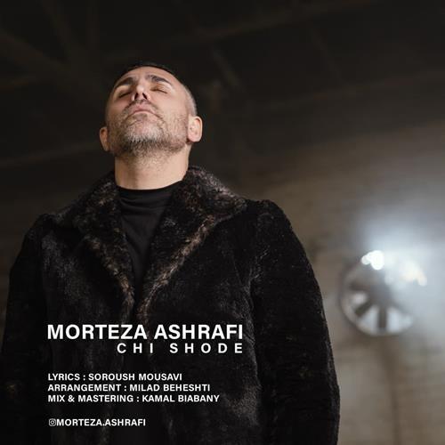 تک ترانه - دانلود آهنگ جديد Morteza-Ashrafi-Chi-Shode دانلود آهنگ مرتضی اشرفی به نام چی شده