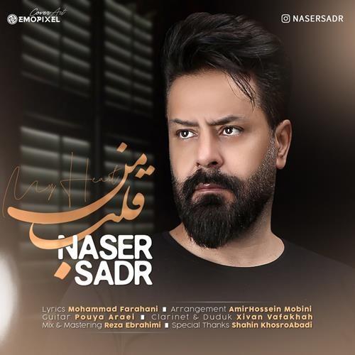 تک ترانه - دانلود آهنگ جديد Naser-Sadr-Ghalbe-Man دانلود آهنگ ناصر صدر به نام قلب من