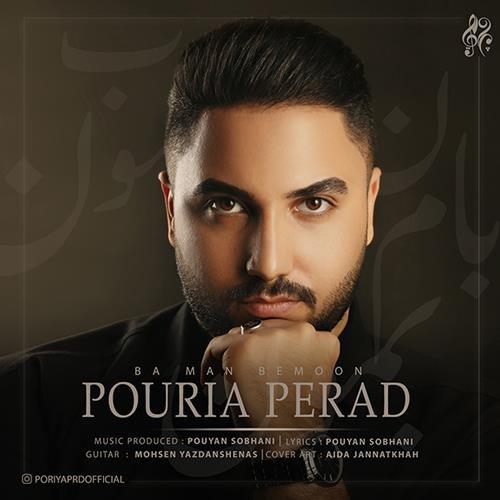 تک ترانه - دانلود آهنگ جديد Pouria-Perad-Ba-Man-Bemoon دانلود آهنگ پوریا پراد به نام با من بمون