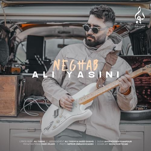 تک ترانه - دانلود آهنگ جديد Ali-Yasini-Neghab دانلود آهنگ علی یاسینیبه نام نقاب
