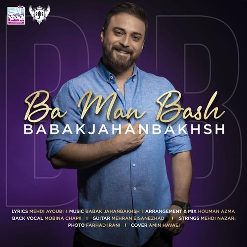 تک ترانه - دانلود آهنگ جديد Babak-Jahanbakhsh-Ba-Man-Bash دانلود آهنگ بابک جهانبخشبه نام با من باش