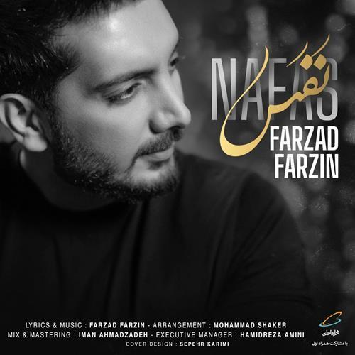 تک ترانه - دانلود آهنگ جديد Farzad-Farzin-Nafas دانلود آهنگ فرزاد فرزین به نام نفس