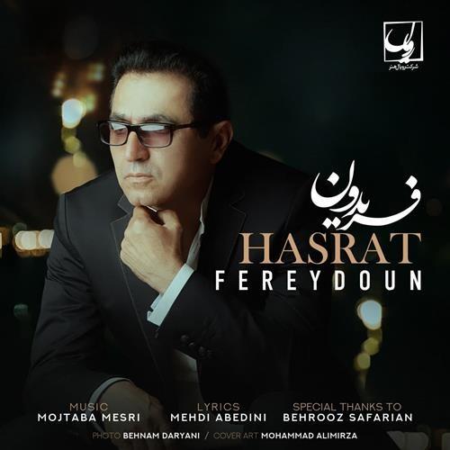 تک ترانه - دانلود آهنگ جديد Fereydoun-Asraei-Hasrat دانلود آهنگ فریدون آسرایی به نام حسرت