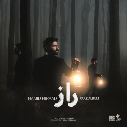 تک ترانه - دانلود آهنگ جديد Hamid-Hiraad-Raaz دانلود آهنگ حمید هیراد به نام راز