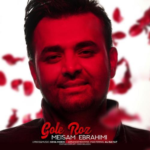 تک ترانه - دانلود آهنگ جديد Meysam-Ebrahimi-Gole-Roz دانلود آهنگ میثم ابراهیمی به نام گل رز