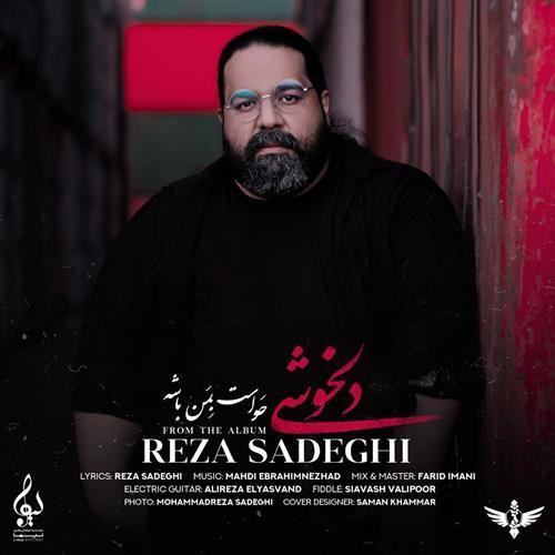 تک ترانه - دانلود آهنگ جديد Reza-Sadeghi-Delkhoshi دانلود آهنگ رضا صادقی به نام دلخوشی