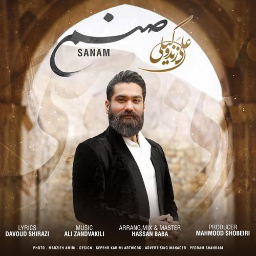 تک ترانه - دانلود آهنگ جديد Ali-Zand-Vakili-Sanam دانلود آهنگ علی زند وکیلی به نام صنم