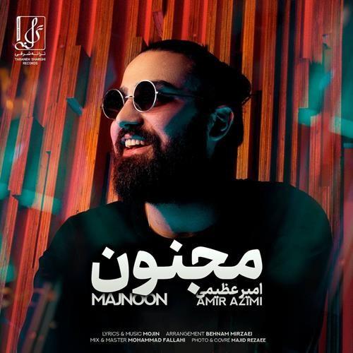 تک ترانه - دانلود آهنگ جديد Amir-Azimi-Majnoon دانلود آهنگ امیر عظیمی به نام مجنون
