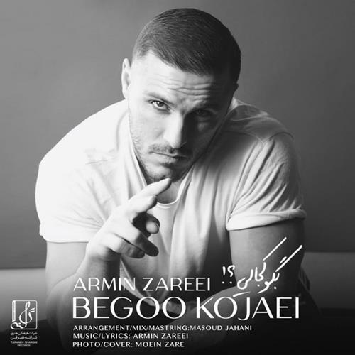تک ترانه - دانلود آهنگ جديد Armin-Zarei-Begoo-Kojaei دانلود آهنگ آرمین زارعی به نام بگو کجایی