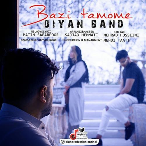 تک ترانه - دانلود آهنگ جديد Diyan-Band-Bazi-Tamome دانلود آهنگ دیان بند به نام بازی تمومه