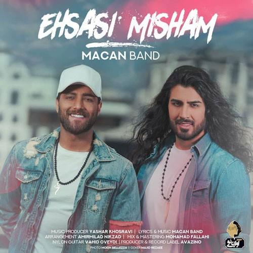 تک ترانه - دانلود آهنگ جديد Macan-Band-Ehsasi-Misham دانلود آهنگ ماکان بند به نام احساسی میشم