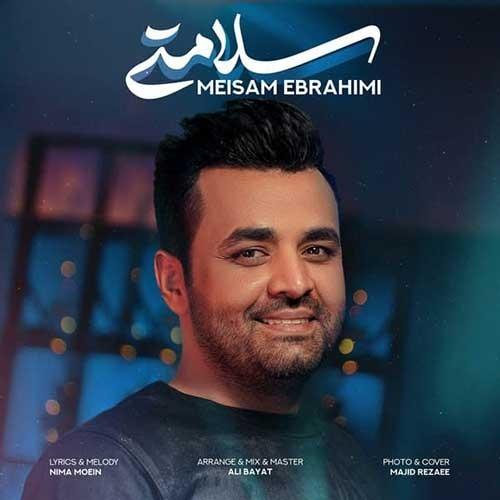 تک ترانه - دانلود آهنگ جديد Meysam-Ebrahimi-Salamati دانلود آهنگ میثم ابراهیمی به نام سلامتی