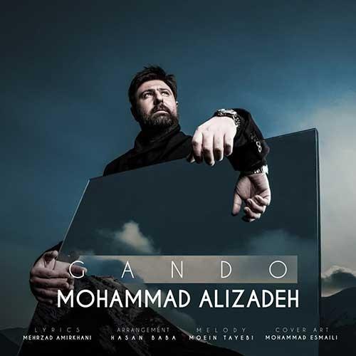 تک ترانه - دانلود آهنگ جديد Mohammad-Alizadeh-Gando دانلود آهنگ محمد علیزاده به نام گاندو