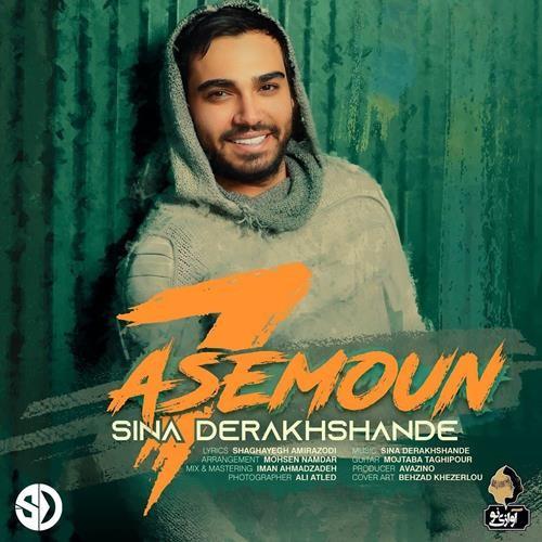 تک ترانه - دانلود آهنگ جديد Sina-Derakhshande-7Asemoun دانلود آهنگ سینا درخشنده به نام هفت آسمون