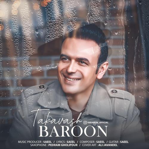 تک ترانه - دانلود آهنگ جديد Takavash-Baroon دانلود آهنگ تکاوش به نام بارون