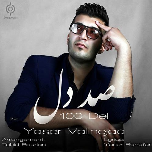 تک ترانه - دانلود آهنگ جديد Yaser-Valinejad-Sad-Del دانلود آهنگ یاسر ولی نژاد به نام صد دل