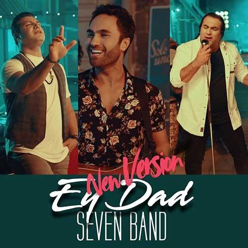 تک ترانه - دانلود آهنگ جديد 7-Band-Ey-Dad-New-Version دانلود ورژن جدید آهنگ ۷ بند به نام ای داد
