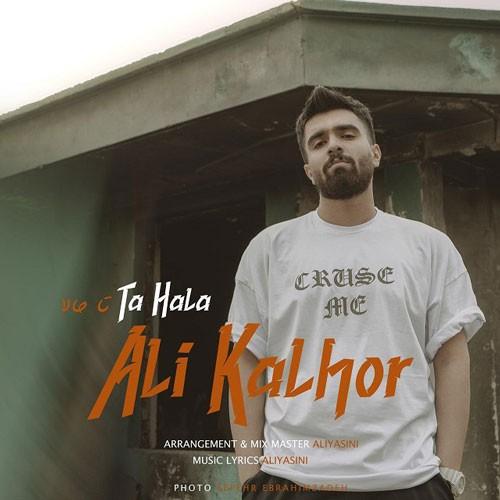تک ترانه - دانلود آهنگ جديد Ali-Kalhor-Ta-Hala دانلود آهنگ علی کلهر به نام تا حالا