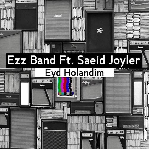 تک ترانه - دانلود آهنگ جديد Ezz-Band-Saeid-Joyler-Eyd-Holandim دانلود آهنگ ای زد زد بند و سعید جایلر به نام عید هلندیم