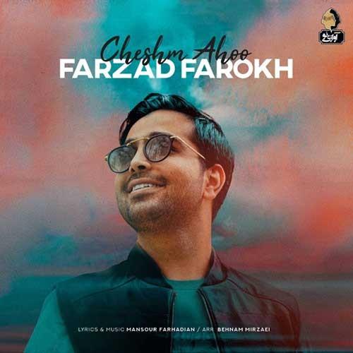 تک ترانه - دانلود آهنگ جديد Farzad-Farokh-Cheshm-Ahoo دانلود موزیک ویدیو فرزاد فرخ به نام چشم آهو