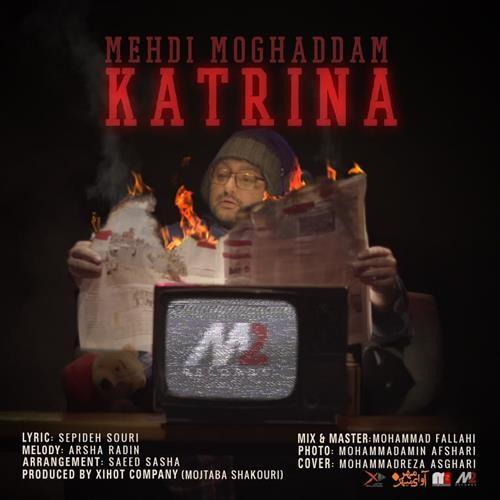تک ترانه - دانلود آهنگ جديد Mehdi-Moghadam-Katrina دانلود آهنگ مهدی مقدم به نام کاترینا