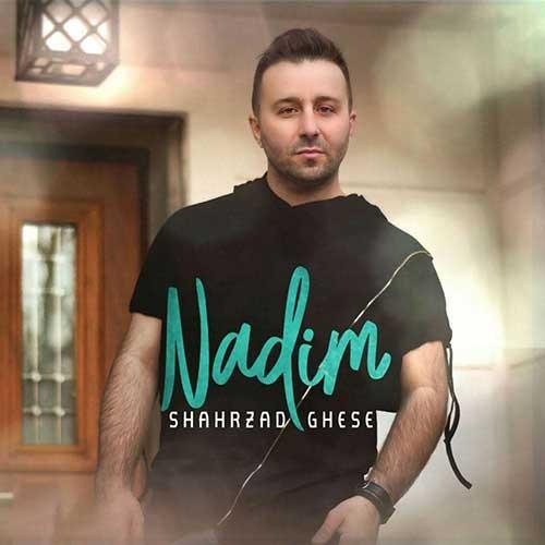 تک ترانه - دانلود آهنگ جديد Nadim-Shahrzade-Ghesse دانلود آهنگ ندیم به نام شهرزاد قصه