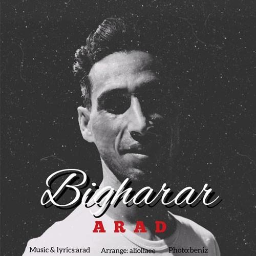 تک ترانه - دانلود آهنگ جديد Arad-Bigharar دانلود آهنگ آراد به نام بیقرار