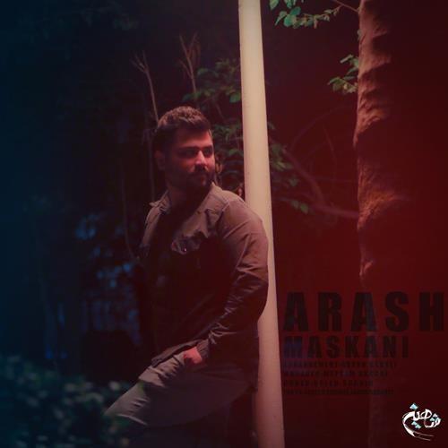 تک ترانه - دانلود آهنگ جديد Arash-Maskani-Baroon-Ke-Zad دانلود آهنگ آرش مسکنی به نام بارون که زد