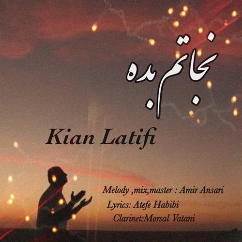 تک ترانه - دانلود آهنگ جديد Kian-Latifi-Nejatam-Bede دانلود آهنگ کیان لطیفی به نام نجاتم بده