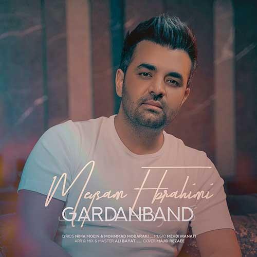 تک ترانه - دانلود آهنگ جديد Meysam-Ebrahimi-Gardanband دانلود آهنگ میثم ابراهیمی به نام گردنبند