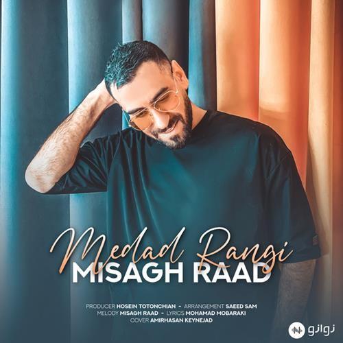 تک ترانه - دانلود آهنگ جديد Misagh-Raad-Medad-Rangi دانلود آهنگ میثاق رادبه ناممداد رنگی