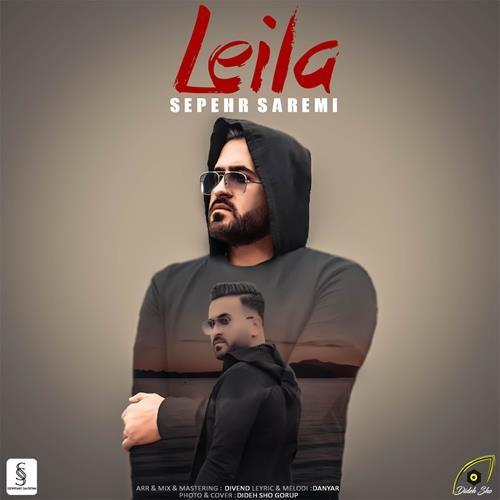 تک ترانه - دانلود آهنگ جديد Sepehr-Saremi-Leila دانلود آهنگ سپهر صارمی به نام لیلا
