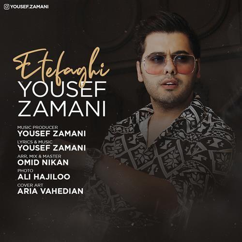 تک ترانه - دانلود آهنگ جديد Yousef-Zamani-Etefaghi دانلود آهنگ یوسف زمانیبه نام اتفاقی