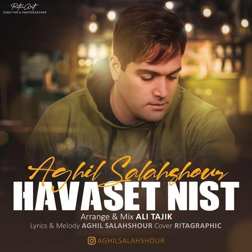 تک ترانه - دانلود آهنگ جديد Aghil-Salahshour-Havaset-Nist دانلود آهنگ عقیل سلحشور به نام حواست نیست