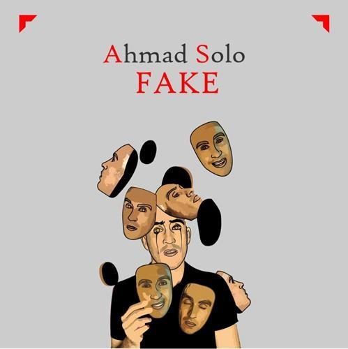 تک ترانه - دانلود آهنگ جديد Ahmad-Solo-Fake دانلود آهنگ احمد سلو به نام فیک