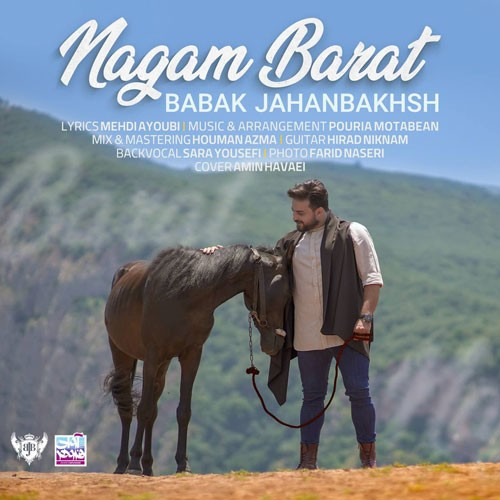 تک ترانه - دانلود آهنگ جديد Babak-Jahanbakhsh-Nagam-Barat دانلود آهنگ بابک جهانبخش به نام نگم برات